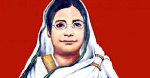 নারী জাগরনের অগ্রদূত বেগম রোকেয়া: জন্ম-মৃত্যু আজকের দিনে