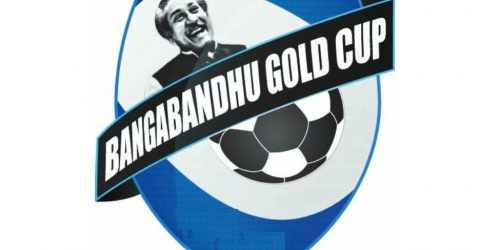 রামগতি: বঙ্গবন্ধু গোল্ডকাপ ফুটবলের ফাইনাল আগামীকাল