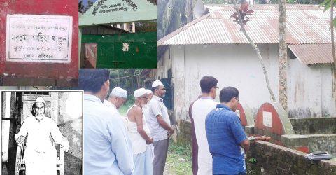 আ.লীগ সা.সম্পাদক আবদুল ওয়াহেদ এর মা আছিয়া খাতুনের ২৯তম মৃত্যুবার্ষিকী