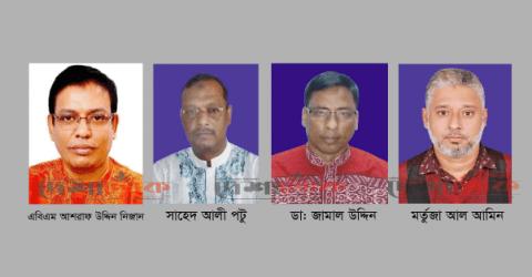 লক্ষ্মীপুর জেলা বিএনপি'র আহবায়ক কমিটিতে রামগতির ৪নেতা